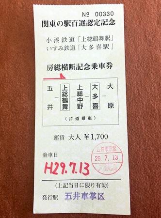 2017071313.jpg