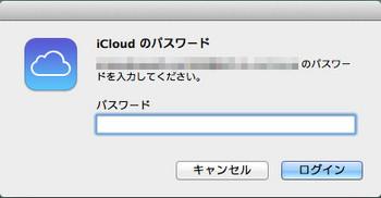 スクリーンショット 2015-04-07 7.08.29.jpg